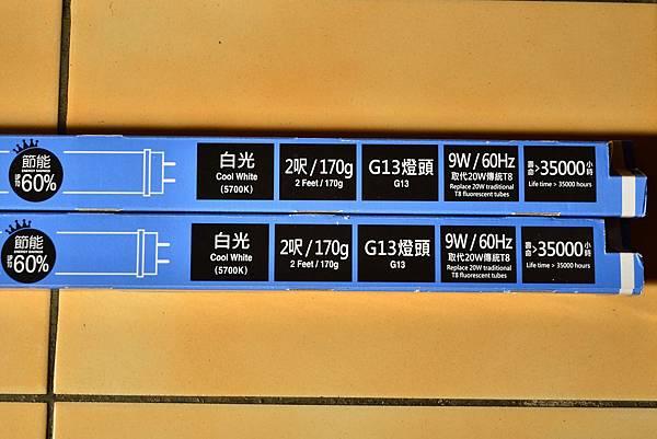 LED燈管 (2).jpg
