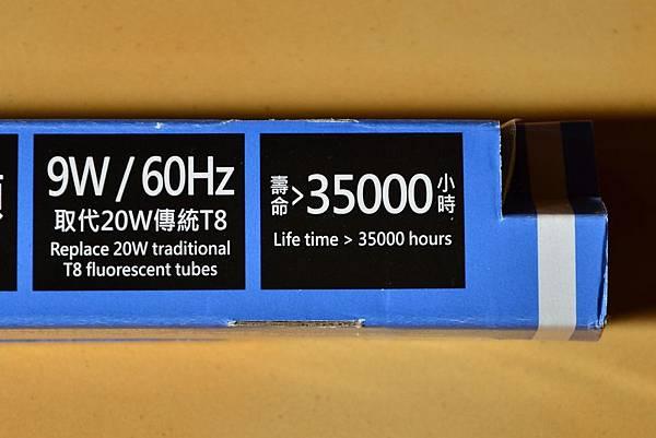 LED燈管 (3).jpg