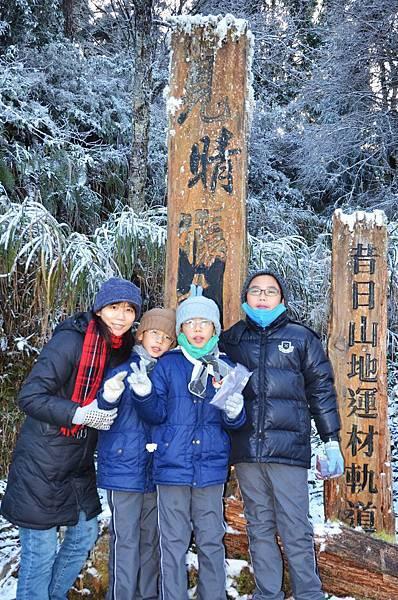 太平山見晴步道.JPG
