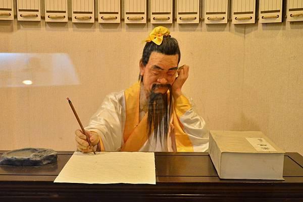 坪林茶葉博物館 (8).jpg