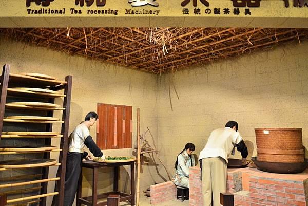 坪林茶葉博物館 (10).jpg