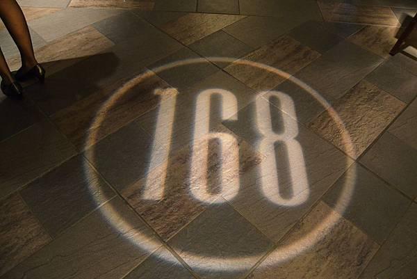 維多利亞酒店no°168 prime 牛排館 (24)