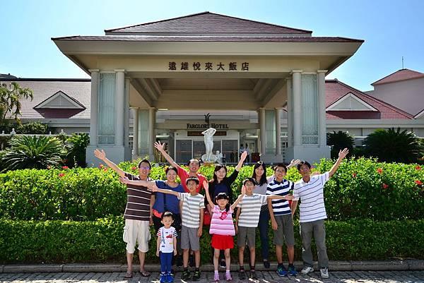 悅來大飯店 (11)