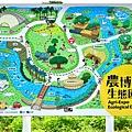 農博生態公園 (12)