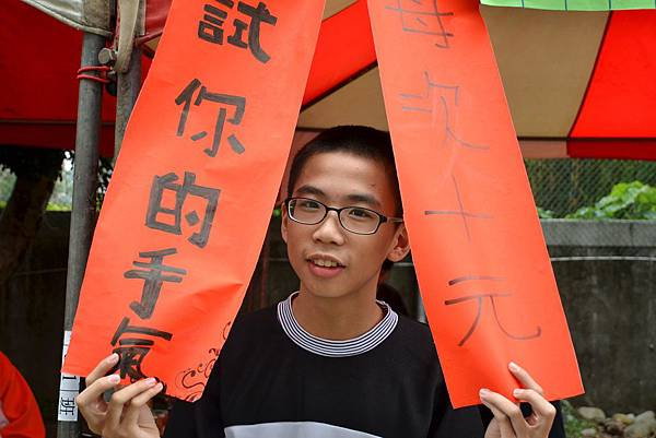 2015校慶園遊會 (3)