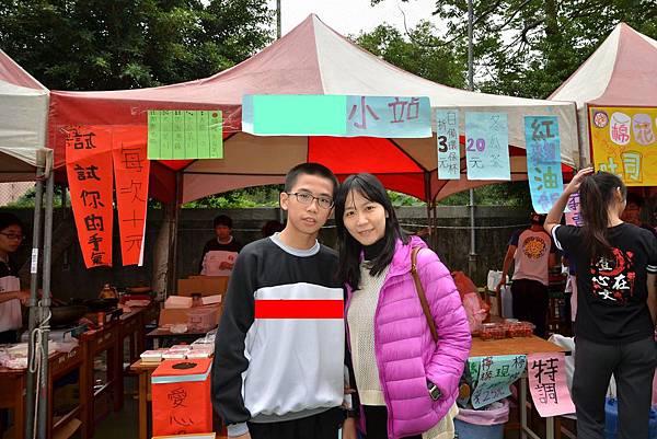 2015校慶園遊會 (4)