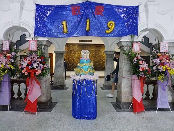 建中119年校慶 (7)