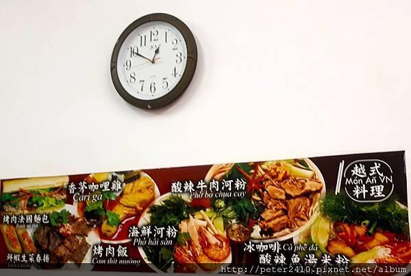 景美夜市越式好料雙霸 (16).jpg