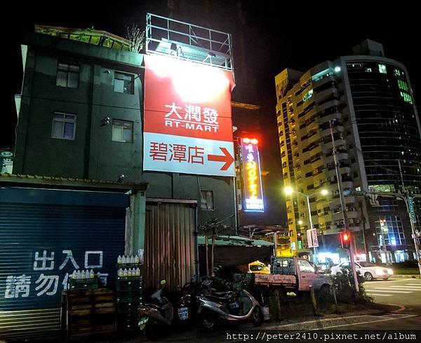 光明街油飯 (6).jpg