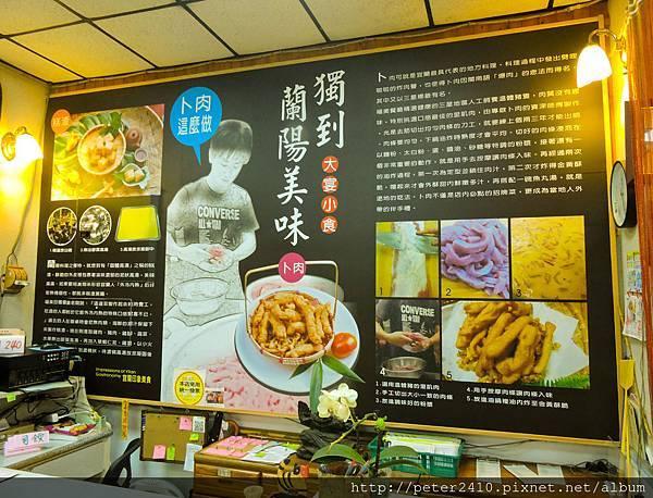 田園餐廳 (8).jpg