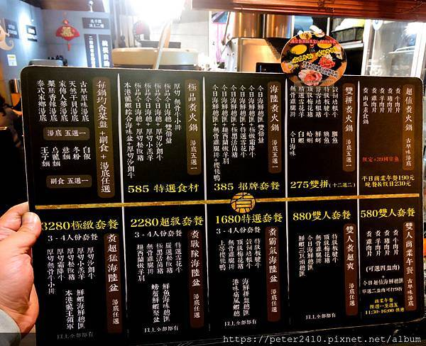 基隆煮火鍋體驗 (28).jpg