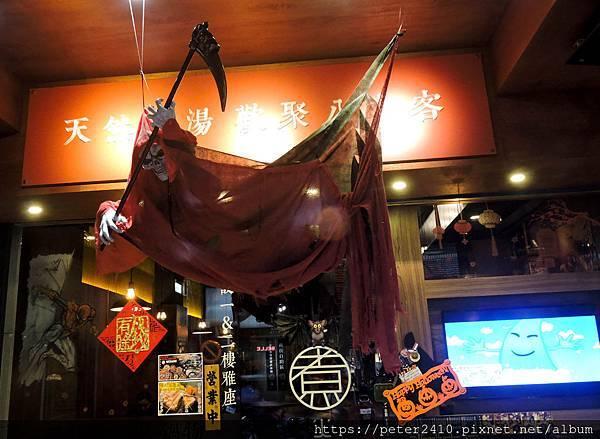 基隆煮火鍋體驗 (53).jpg