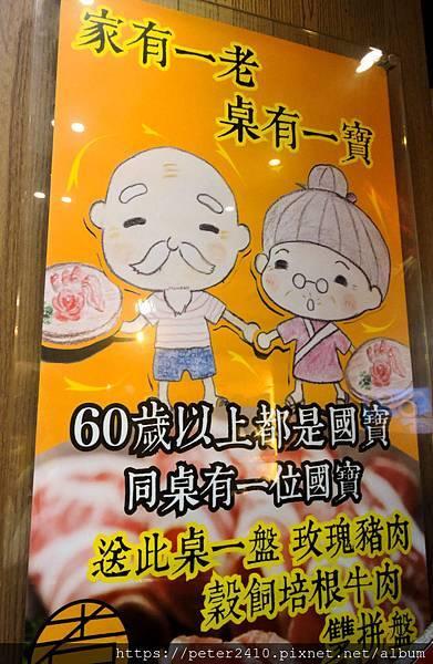 基隆煮火鍋體驗 (54).jpg