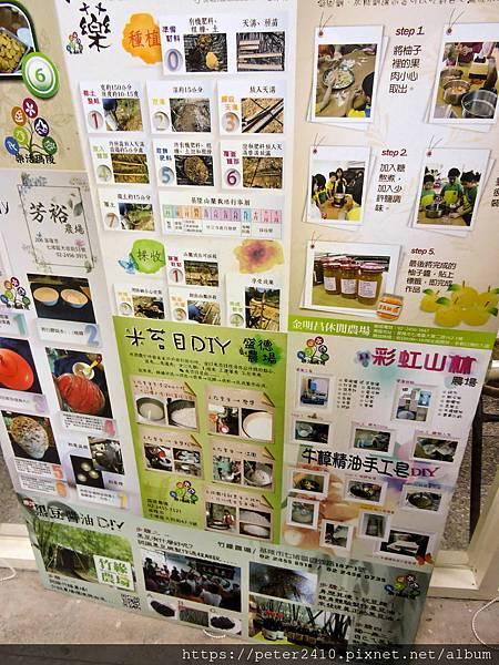 七堵瑪陵遊客中心 (19).jpg