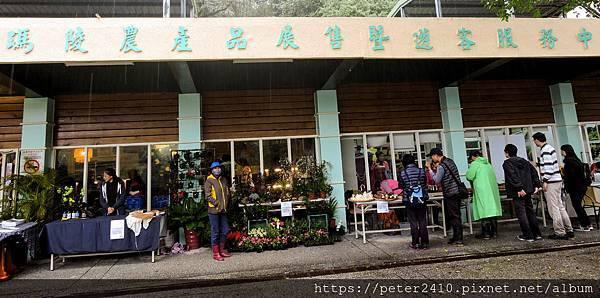七堵瑪陵遊客中心 (23).jpg