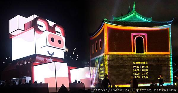 2019台北燈會 (1).jpg