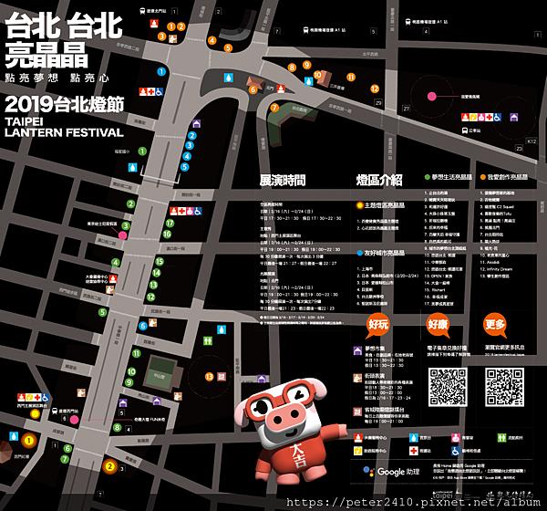 導覽地圖-01-1024x955.png