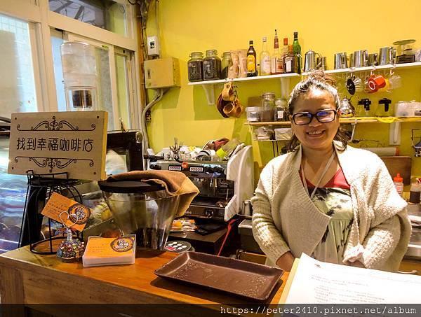找到幸福咖啡店 (36).jpg