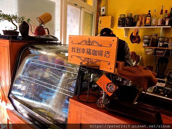 找到幸福咖啡店 (10).jpg