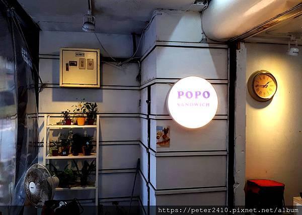 POPO早餐店 (2).jpg