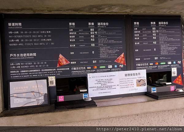和平島地質公園 (25).jpg