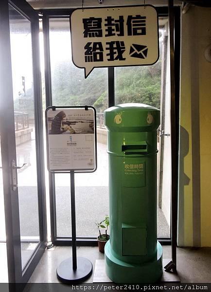 和平島地質公園 (51).jpg
