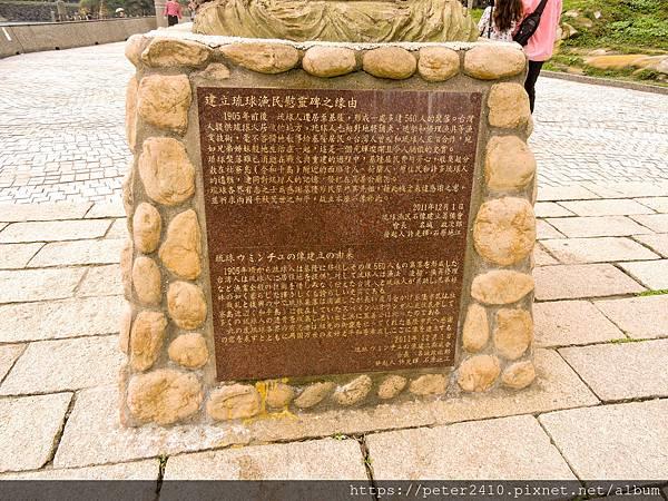 和平島地質公園 (77).jpg