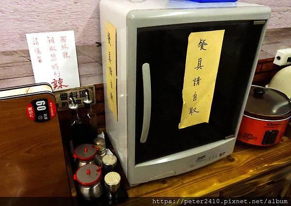 六石麵 (11).jpg