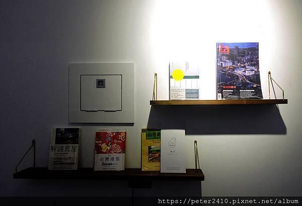 粼島旅宿 (23).jpg