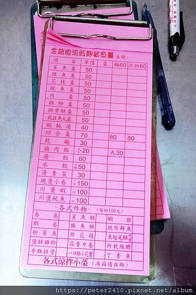 金益現流紅麴鯊魚羹-八斗子店 (8).jpg