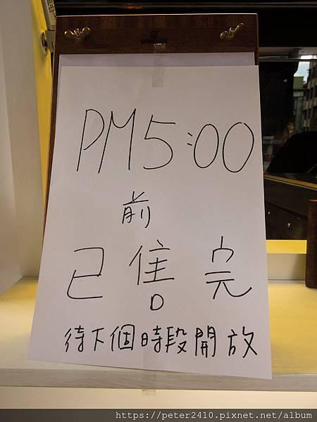 漫步舒芙蕾鬆餅 (16).jpg