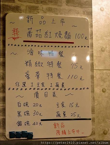 Choose One 潛艇堡 X 艸木川蔬食滷味 (22).jpg