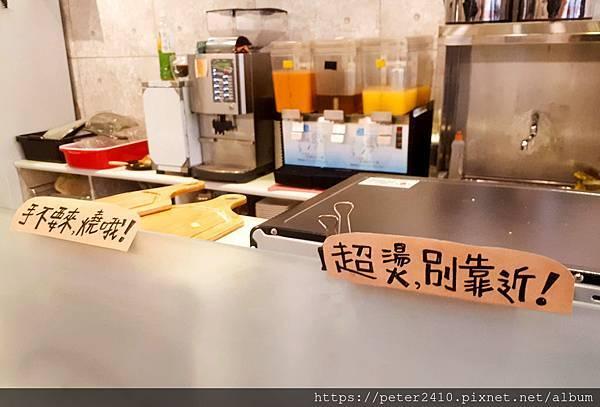Choose One 潛艇堡 X 艸木川蔬食滷味 (7).jpg