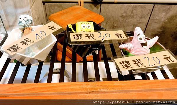 Choose One 潛艇堡 X 艸木川蔬食滷味 (17).jpg