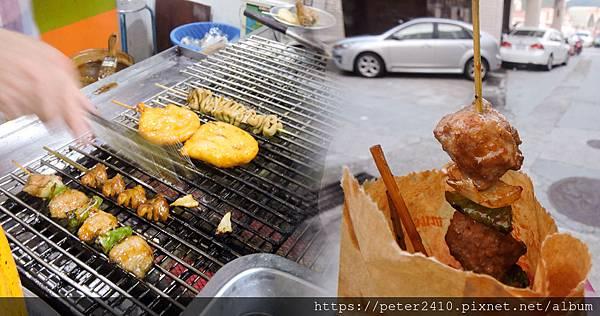 和平島燒烤 (1).jpg