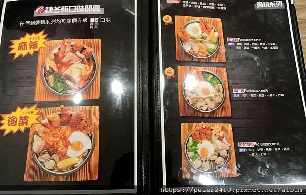 基隆一樂台式鍋燒麵 (39).JPG