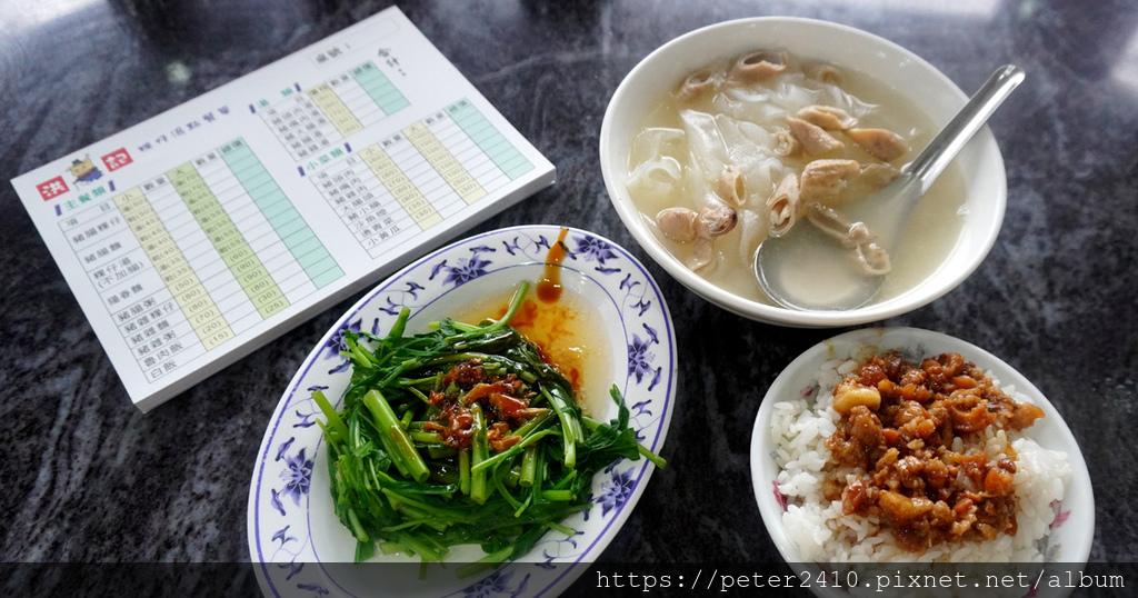 洪記豬腸粿仔 (1).jpg