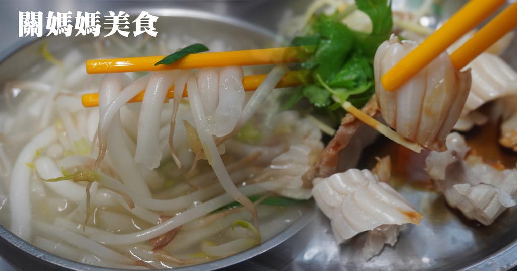 基隆信義市場─關媽媽美食 (1).jpg