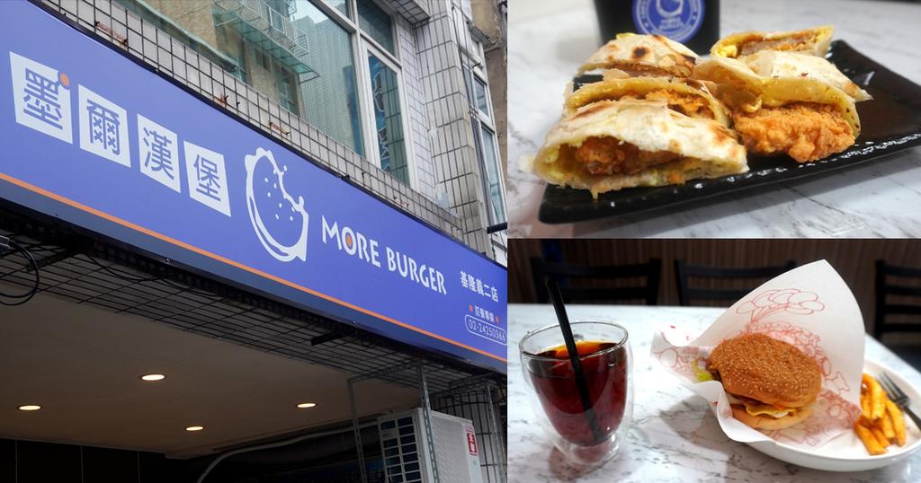 墨爾漢堡義二店 (1).jpg