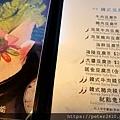 聚。韓句 (7).JPG