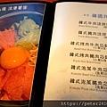 聚。韓句 (8).JPG