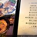聚。韓句 (9).JPG