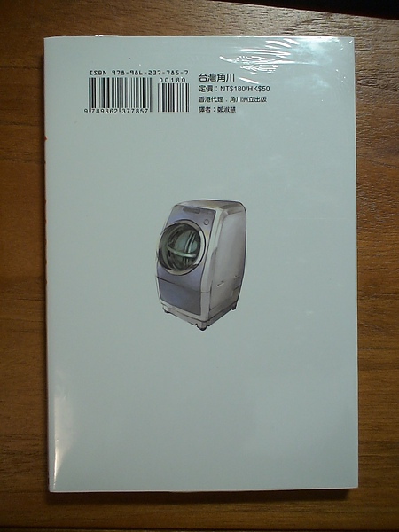 DSC00866.JPG