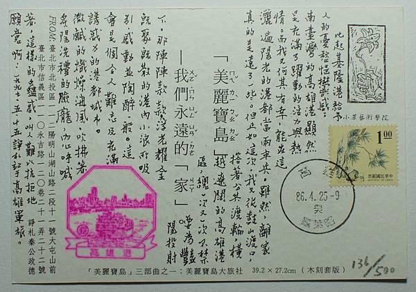 DSC04359高雄港
