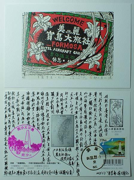 DSC05445太平島