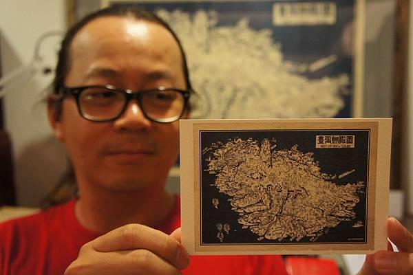 304藍底臺灣鳥瞰圖.00.jpg