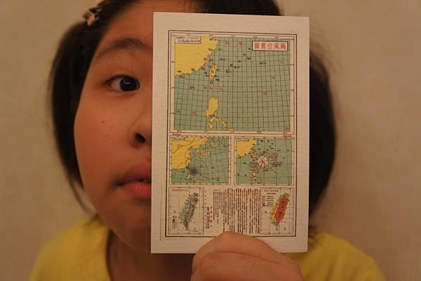 372颱風位置圖.00.jpg
