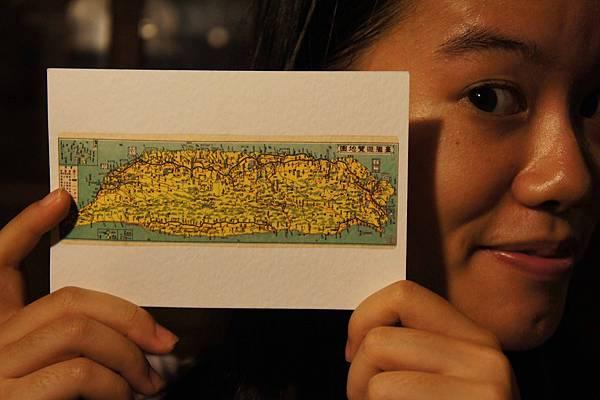 425臺灣遊覽地圖.00.jpg
