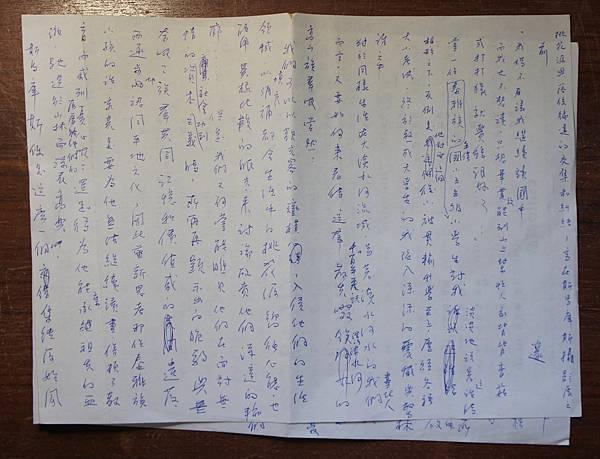 司馬庫斯二 (3).JPG