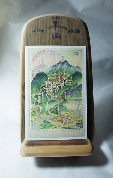 DSC01616草山.jpg